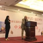 Презентация детских книг с участием представителей РКЦ в Пекине