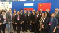 На церемонии открытия российского павильона