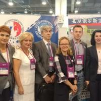 Во время обхода российских участников выставки