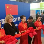 Представительство Россотрудничества в Китае приняло участие в работе Международной образовательной выставки в Китае  «China Education Expo —  2018»