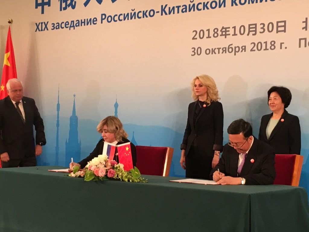 Церемония подписание соглашений по двустороннему гуманитарному сотрудничеству