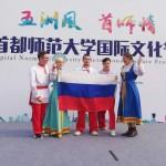 В пекинских вузах стартовали международные студенческие фестивали культуры
