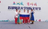 Выступление российских студентов