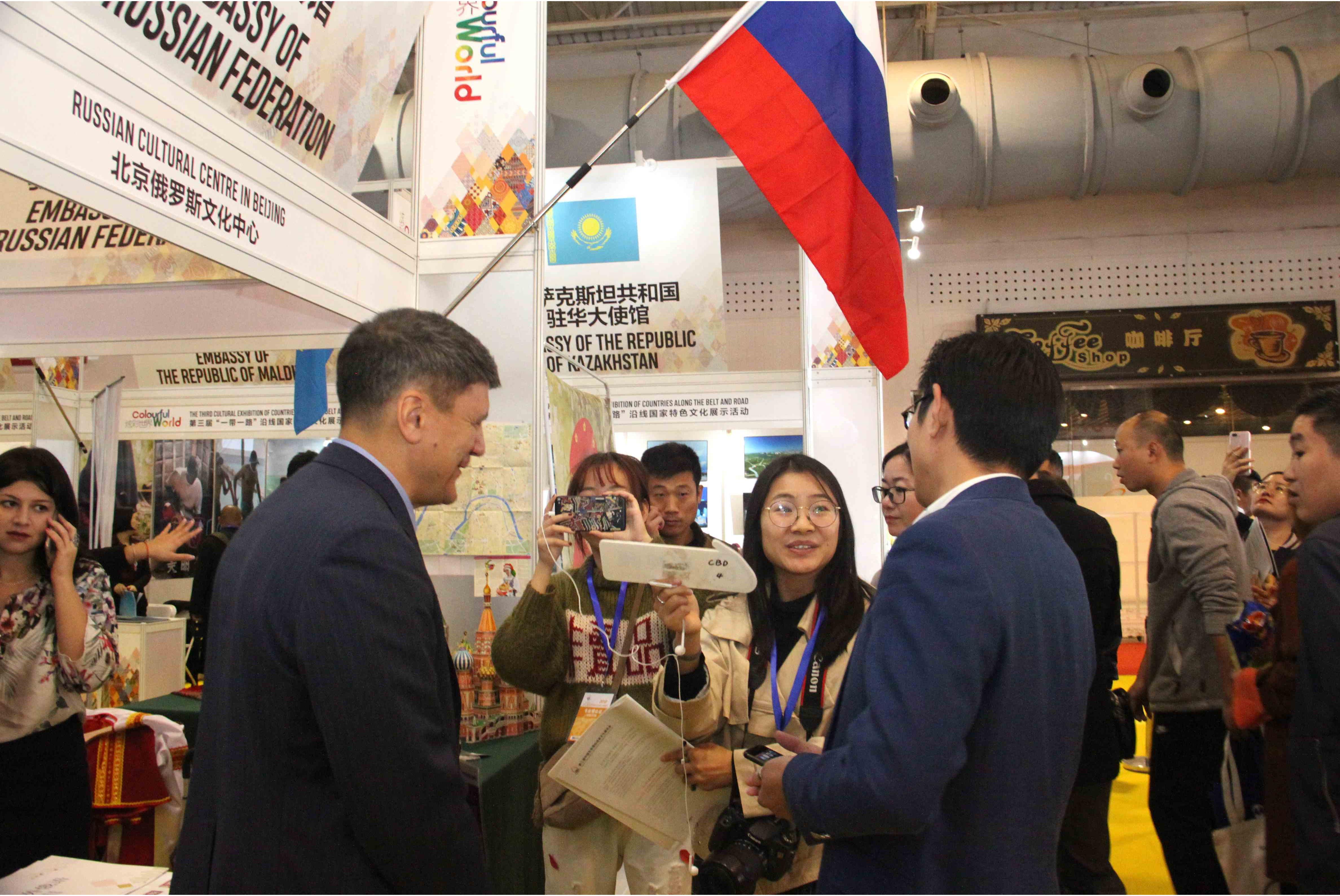 Интервью китайским СМИ