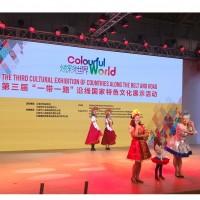 Выступление российских музыкальных и танцевальных коллективов