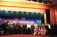 Фотография участников праздничного мероприятия