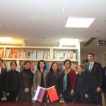 Новые возможности изучения русского языка для китайских школьников
