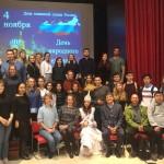 В Российском культурном центре соотечественники и российские студенты отметили День народного единства