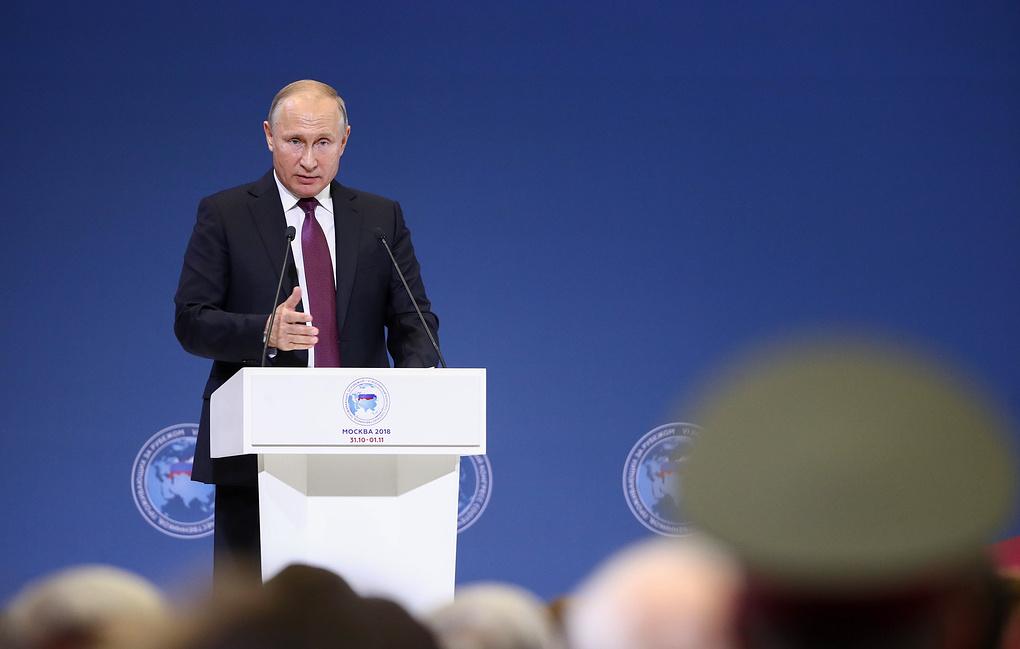 Выступление Президента России Владимира Путина