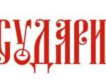 logo_gosud