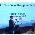 Представительство Россотрудничества в Китае приняло участие в новогоднем приеме Государственного стипендиального комитет