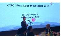 Выступает генеральный секретарь комитета Шэн Цзянцюэ