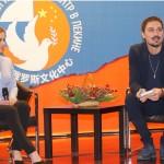 Творческая встреча с участием Димы Билана и Юлии Липницкой в Российском культурном центре в Пекине