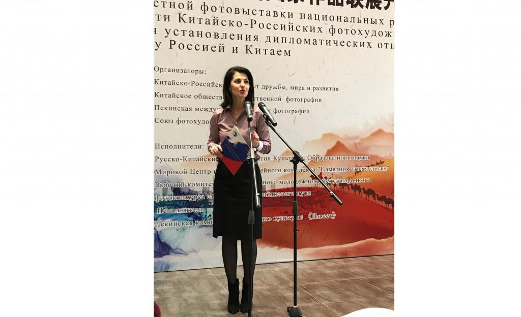 Выступление О.А.Мельниковой с приветственной речью