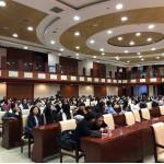 Сотрудники РКЦ приняли участие в церемонии открытия Конкурса по преподаванию иностранного языка
