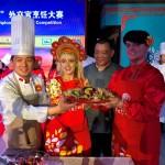 北京俄罗斯文化中心队参与年度外交官烹饪大赛 Команда РКЦ в Пекине приняла участие в ежегодном дипломатическом кулинарном конкурсе