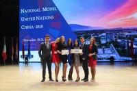 俄罗斯远东联邦大学学生在2018纽约国际模拟联合国大会-中国会竞赛中胜出 Студенты ДВФУ завоевали победу на Национальной Модели ООН В Китае