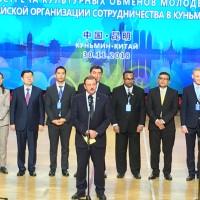 第三届上合马拉松赛启动仪式 Церемония начала третьего марафона ШОС.