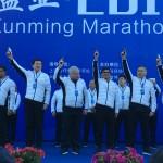 第三届上合国际马拉松赛于中国昆明举行 Третий Международный Марафона ШОС состоялся в КНР (г.Куньмин)
