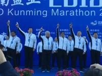 Послы национальные координаторы стран-членов ШОС дали старт марафону