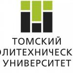Национальный Исследовательский Томский политехнический университет приглашает на обучение студентов и выпускников школ