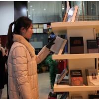 图书展 Книжная выставка