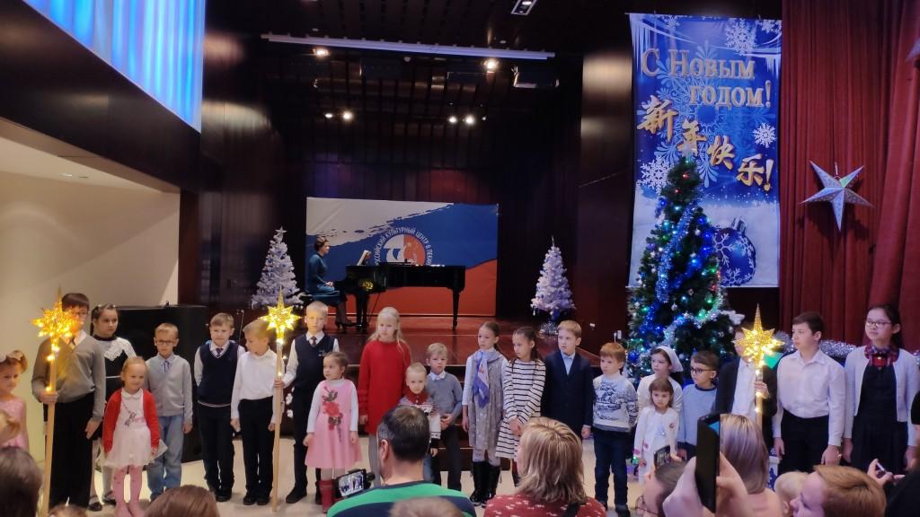 Начало рождественского представления.