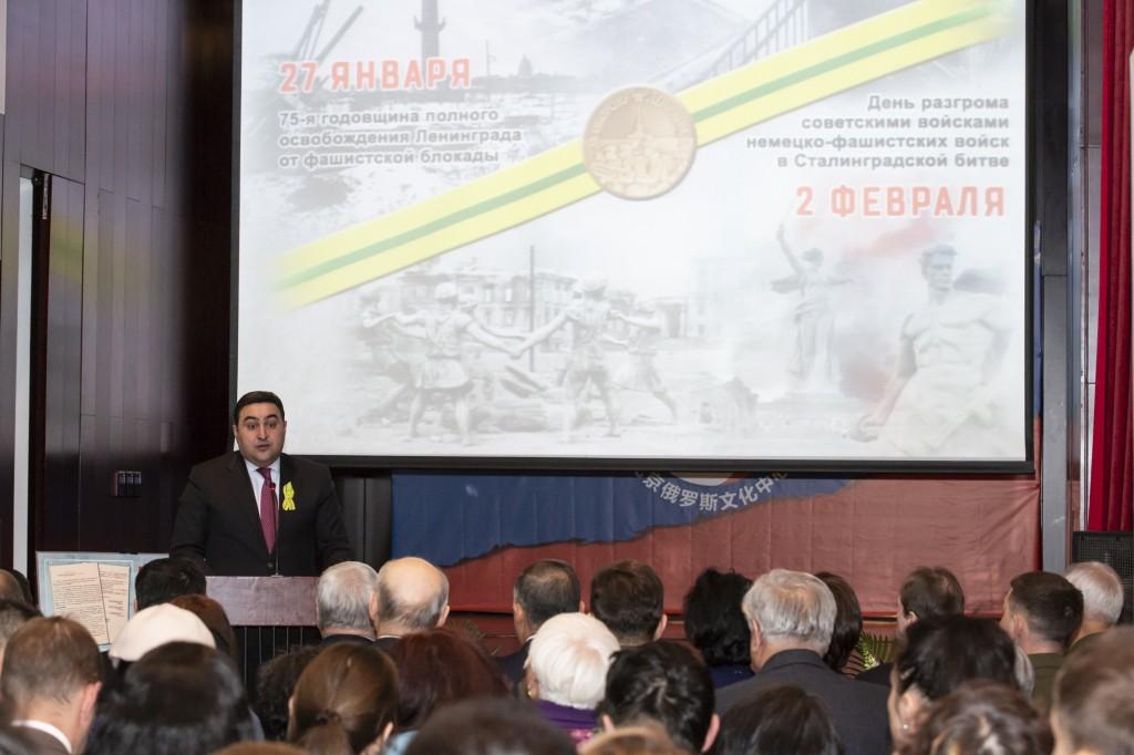 Выступление Чрезвычайного и Полномочного Посла Азербайджанской Республики в КНР А.А.Зейналлы