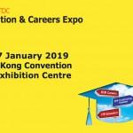 2019香港贸发局教育及职业博览会  Выставка Образования и Карьеры 2019 в Гонконге