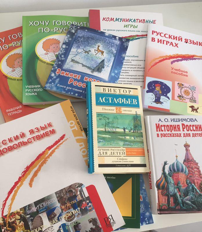 Книги, переданные клубу «Знайка»