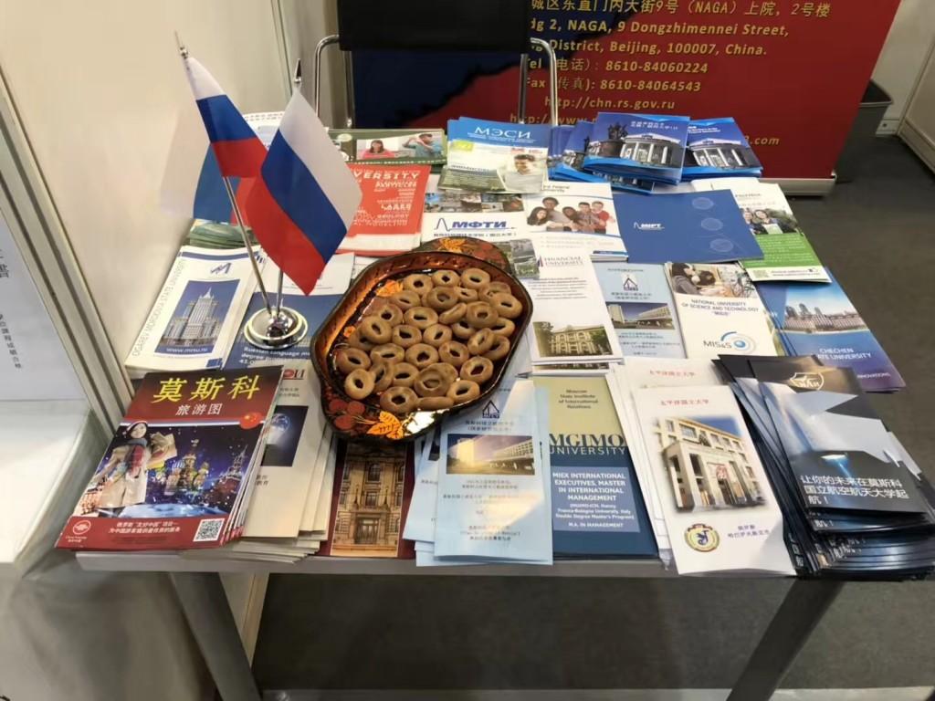 Выставочный стенд представительства Россотрудничества в Китае