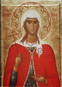 Св.Татьяна