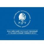 Олимпиада по истории и русскому языку для школьников 9-11 классов