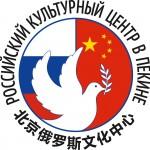 Открытое письмо Координационного совета соотечественников в Китае