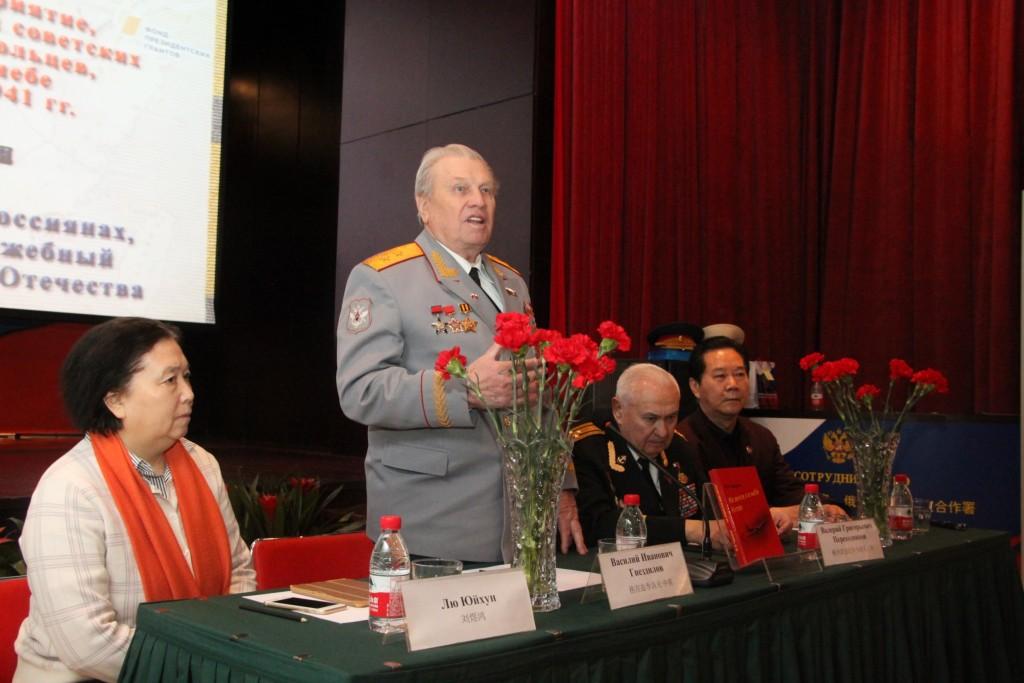 Приветственное слово генерал-лейтенанта В.И.Гнездилова на памятном мероприятии в РКЦ