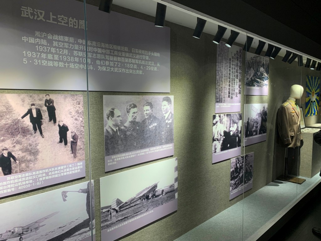 Экспозиция Музея памяти советских лётчиков-добровольцев в городе Ухань