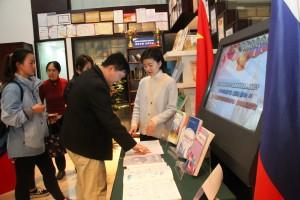 Книжная выставка учебных и методических материалов