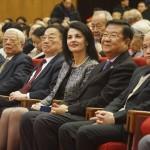 Торжественное Новогоднее мероприятие Китайской ассоциации выпускников Российских (Советских) вузов по случаю Чуньцзе
