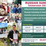 Конкурс на бесплатные курсы русского языка в России