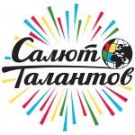 V Международный Фестиваль-Конкурс Детского и Юношеского Творчества «Звезда Пекина»