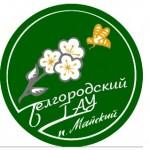 Белгородский государственный аграрный университет им. В. Я. Горина приглашает на обучение и в «Языковую школу»