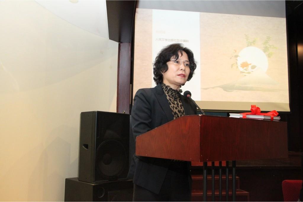 Выступление г-жи Сяо Лиюань