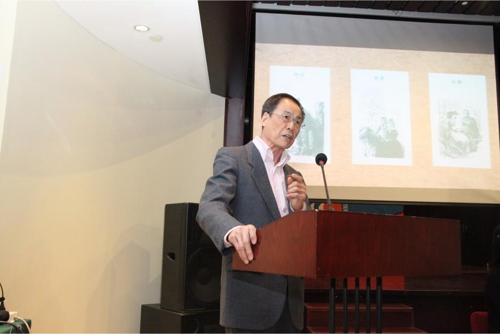 Выступление проф.Чжан Цзяньхуа