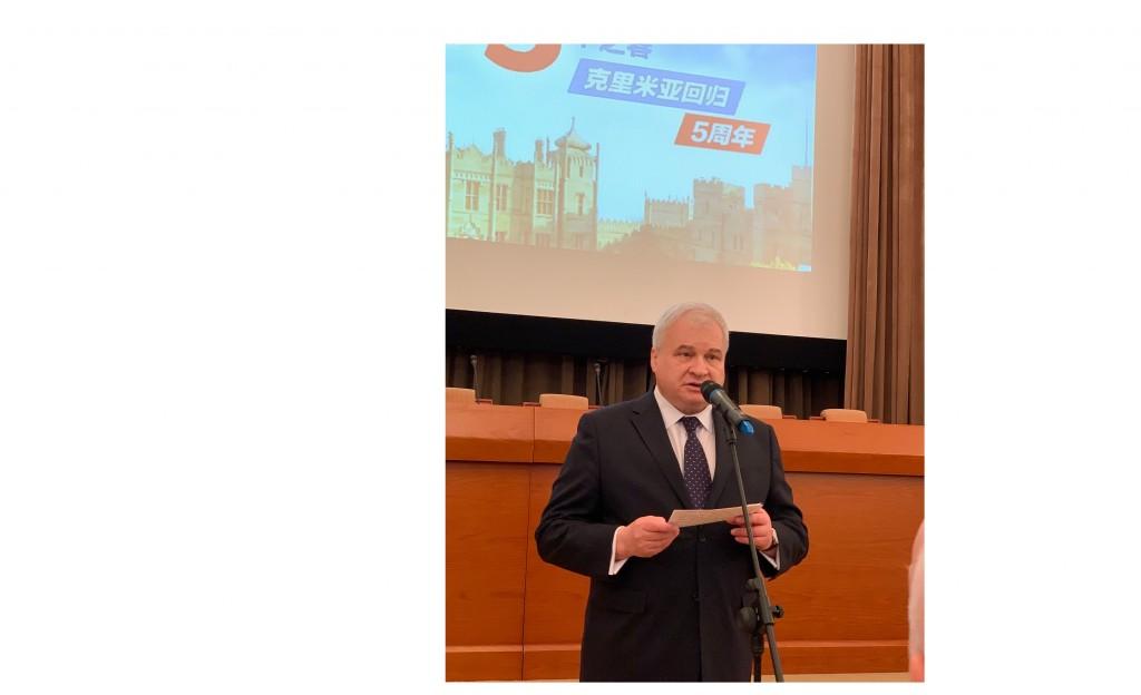 杰尼索夫大使致辞 Выступление Посла А.И.Денисова