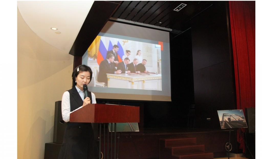 在俄罗斯文化中心举行的克里米亚共和国推介会 Презентация «Республика Крым» в РКЦ