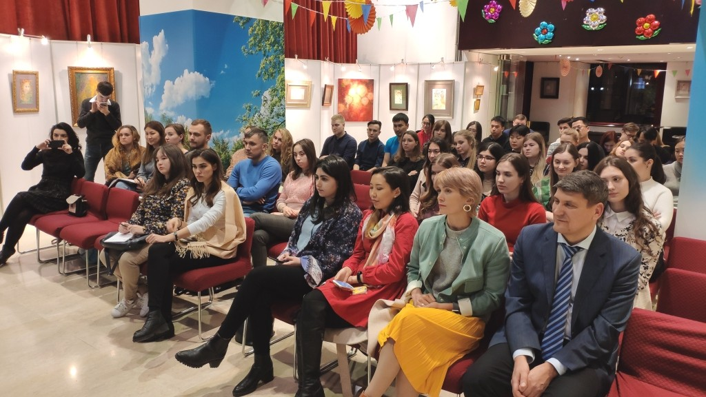 Участники вечера в Российском культурном центре