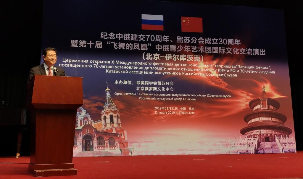 Выступление Председателя правления КАВС Лю Лиминя