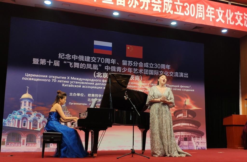 Соло из оперы «Пиковая дама» в исполнении Вэнь Ясинь, за роялем Чжао Шаньшань