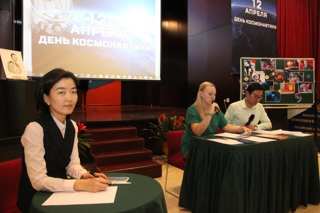 """中心工作人员主持""""宇宙与我们""""问答比赛 Сотрудники РКЦ проводят викторину «Космос и мы»"""
