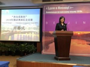 Выступление г-жи Лю Цзюан